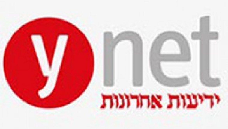 Y-NET – אוגוסט 2016